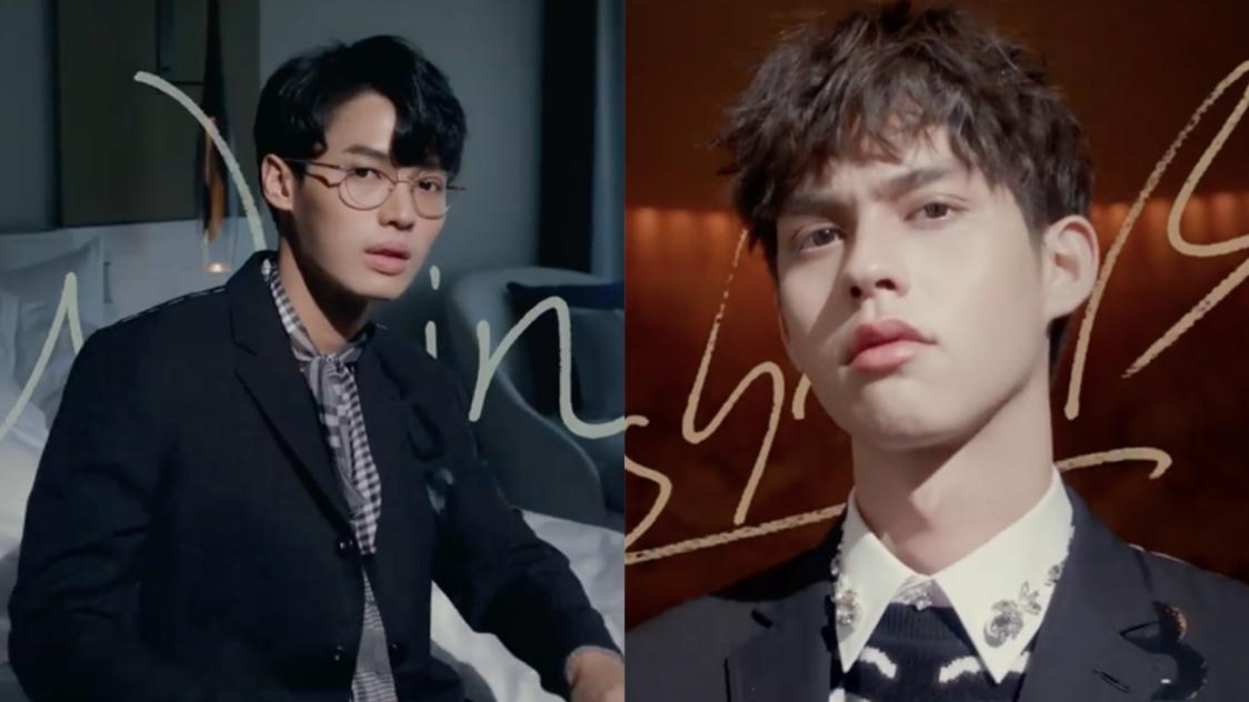 Watch Brightwin To Star In Thailand S Meteor Garden Remake