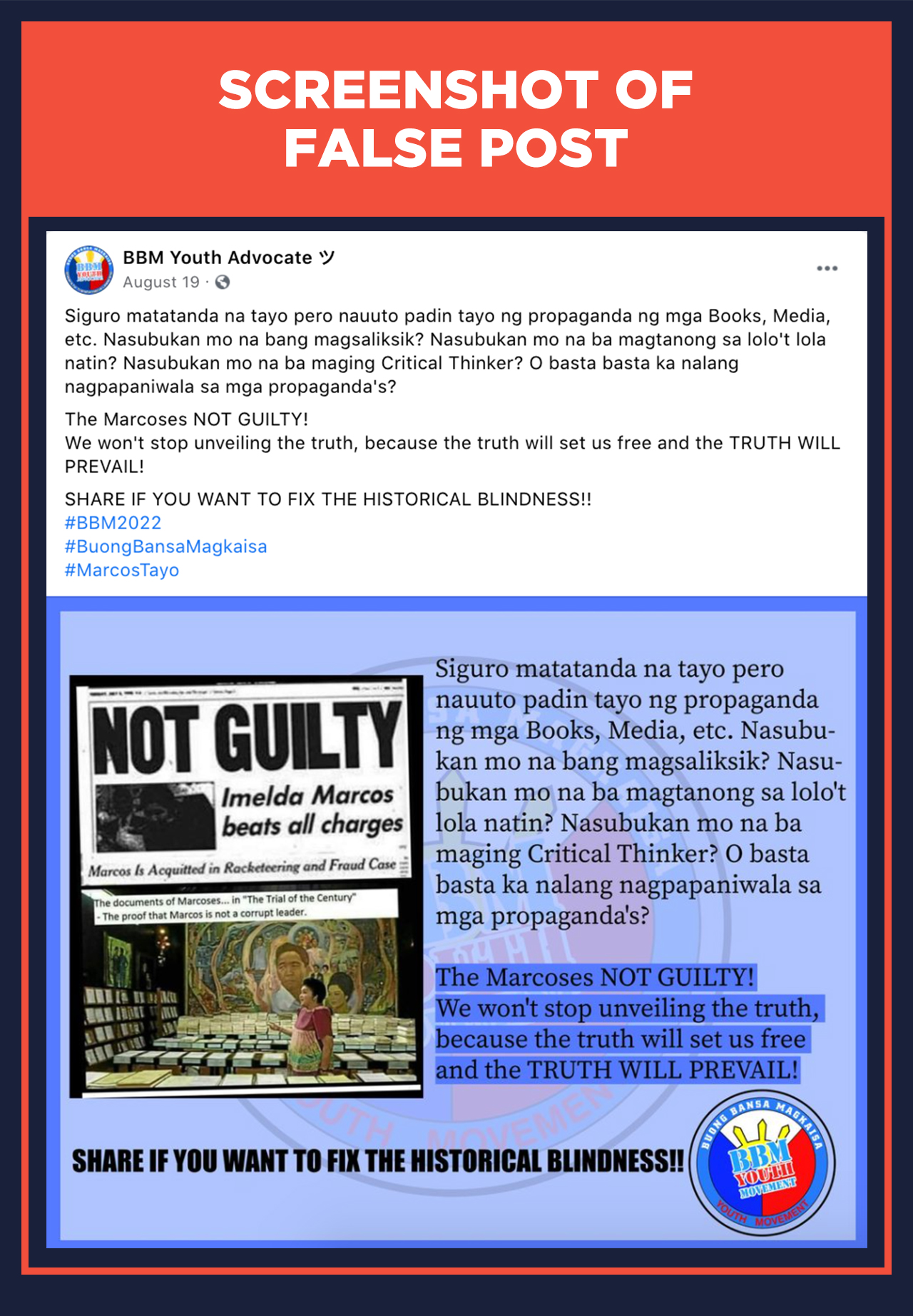 FALSE POST Marcoses not convicted of any charges