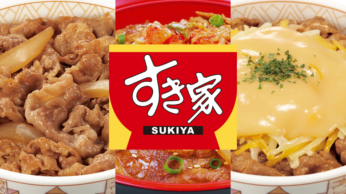 Gyudon, please! Japan's Sukiya to open first Metro Manila branch in November