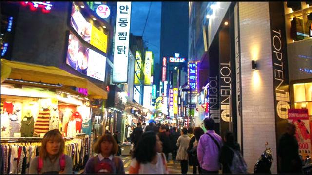 Kiat Jalan Jalan Murah Di Seoul Korea Selatan